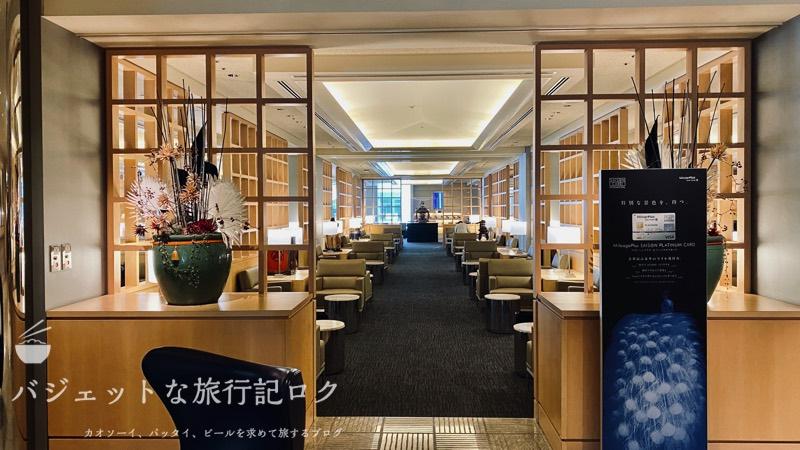 成田空港ユナイテッド航空・ユナイテッドクラブ・ラウンジ(広ーいラウンジスペース)
