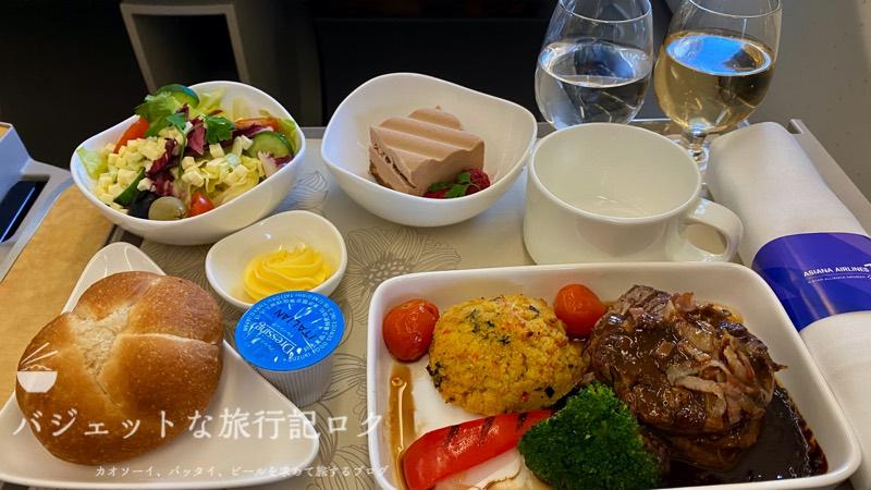 アシアナ航空A330-300ビジネスクラス2連続搭乗記(機内食は洋食を選択しました)