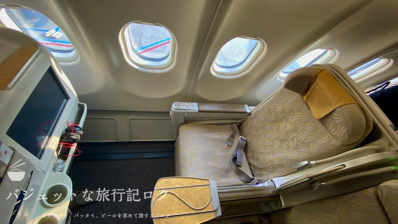 アシアナ航空A330-300ビジネスクラス2連続搭乗記(アシアナ航空のライフフラットシート)