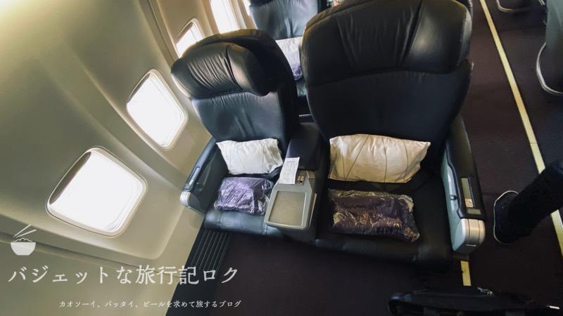 マレーシア航空B737-800/MH751搭乗記(エコノミーよりは良い座席)