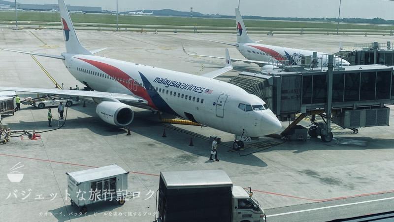 マレーシア航空B737-800/MH751搭乗記()
