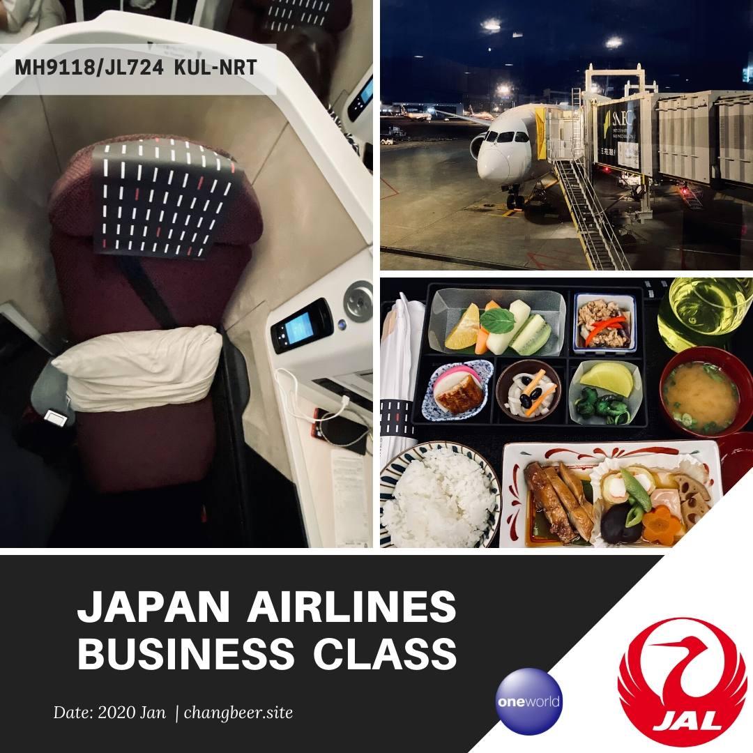 JAL深夜便でSKY SUITE Ⅲを体験。国際線フルフラットビジネスクラス搭乗記(MH9118/JL724/JGC修行)