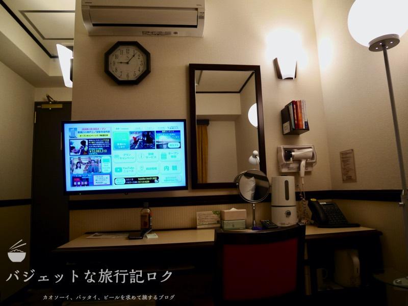 東横イン成田空港新館の宿泊記(テレビとデスク)