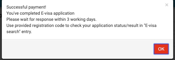 ベトナム30日以内の再入国で行った電子ビザ(E-Visa)申請(手続きには原則3業務日必要とのこと)