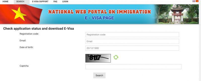 ベトナム30日以内の再入国で行った電子ビザ(E-Visa)申請(ポータルで申請状況の確認ができます)
