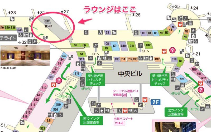 成田空港ユナイテッド航空・ユナイテッドクラブ・ラウンジ(ラウンジは南ウィング近く)