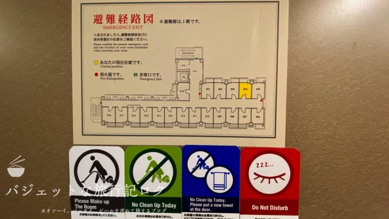 かりゆしLCH泉崎 宿泊記(避難経路図とマグネット標識)