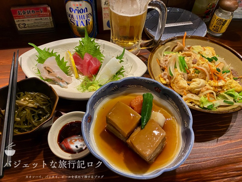 かりゆしLCH泉崎 宿泊記(美味な夕食)