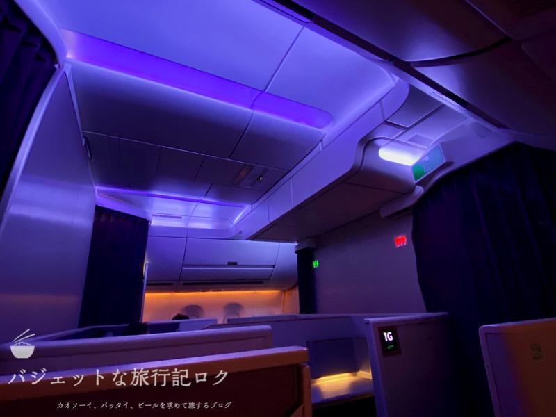 マレーシア航空A350-900ビジネススイート搭乗記()