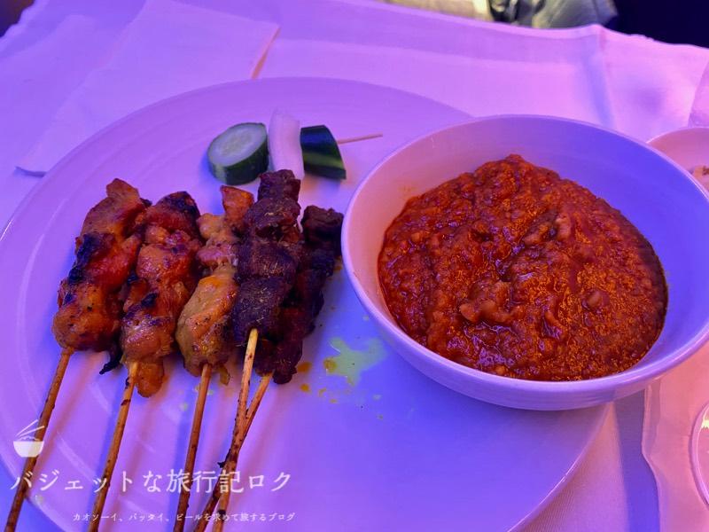 マレーシア航空A350-900ビジネススイート搭乗記(マレーシア航空の前菜といえばコレ!)