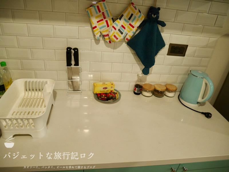 ホーチミン4区で民泊・エアビ・Airbnb(キッチン)