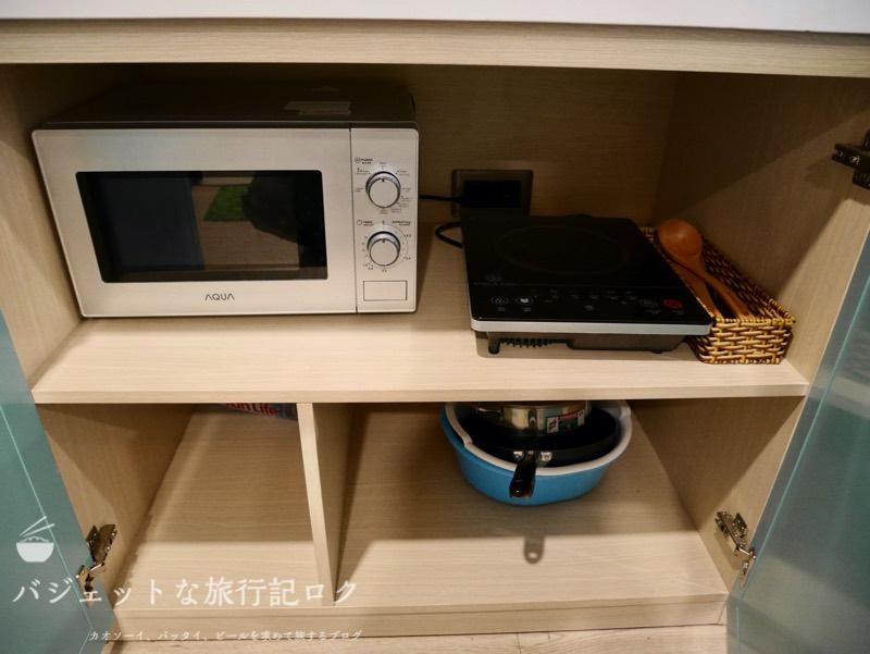 ホーチミン4区で民泊・エアビ・Airbnb(電子レンジと電気コンロが備わっています)