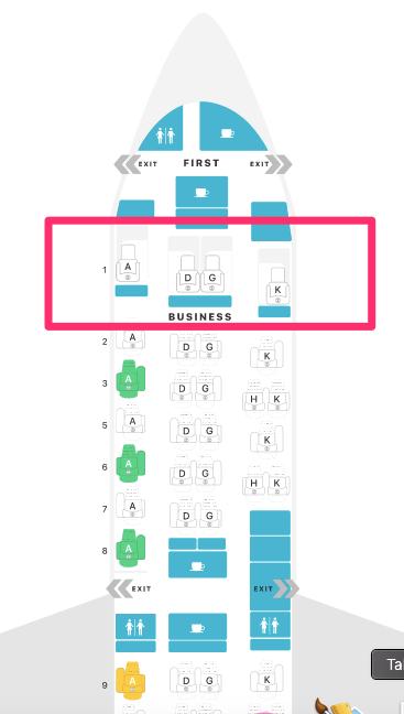 マレーシア航空A350-900座席構成
