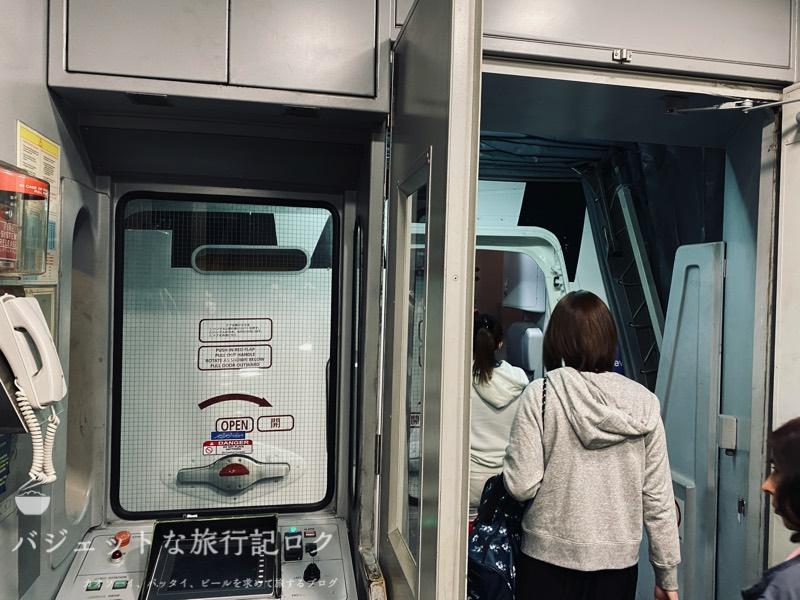 JAL国際線プレミアムエコノミー搭乗記(機内に入る)
