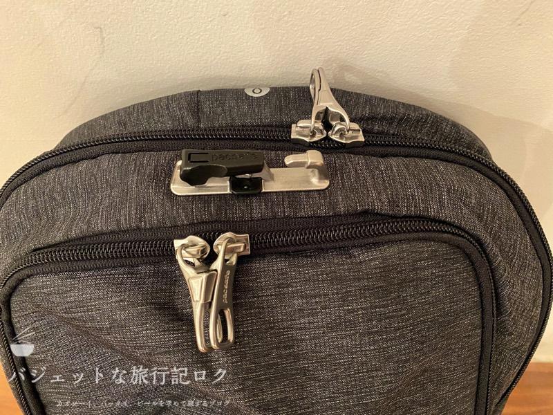 パックセーフ・バイブ・バックパック - Pacsafe Vibe 20L(インナージッパーの外し方)