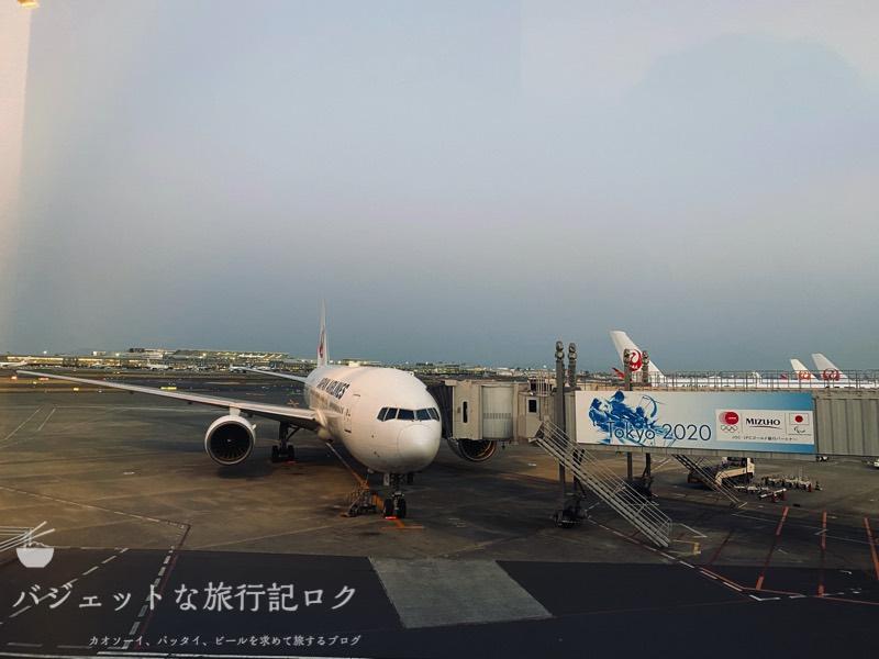 JGC修行で三角飛び(三角飛びの出発点、羽田第1ターミナル搭乗エリア)