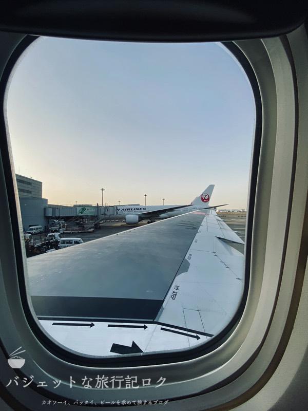 JGC修行で三角飛び(羽田から福岡へ向かう便、窓からの風景)