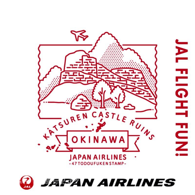JGC修行で三角飛び(羽田から福岡へ向かう便、スタンプは沖縄だった)