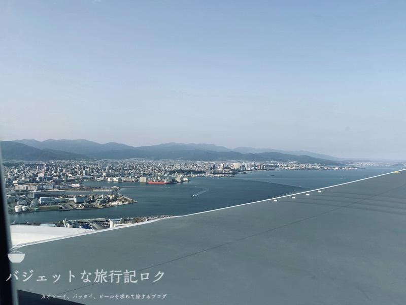 JGC修行で三角飛び(羽田から福岡へ向かう便、福岡の風景)