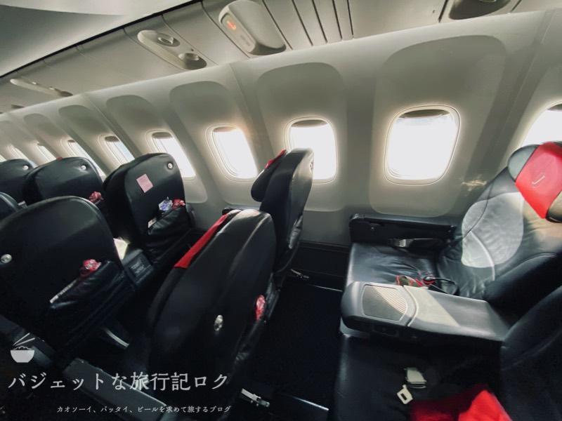 JGC修行で三角飛び(羽田から福岡へ向かう便)