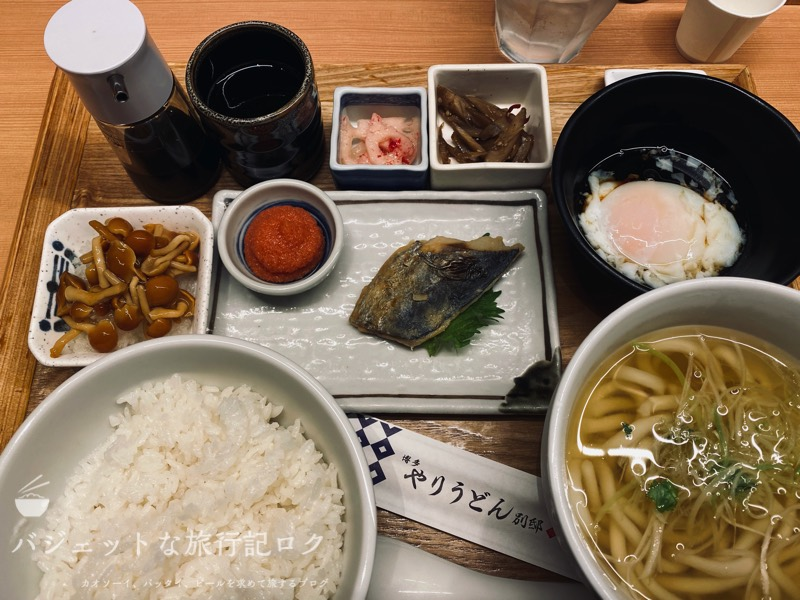 JGC修行で三角飛び(福岡空港で食べた美味しい朝食)