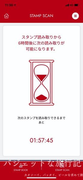 JGC修行で三角飛び()
