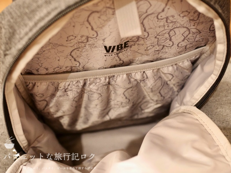 パックセーフ・バイブ・バックパック - Pacsafe Vibe 20L()