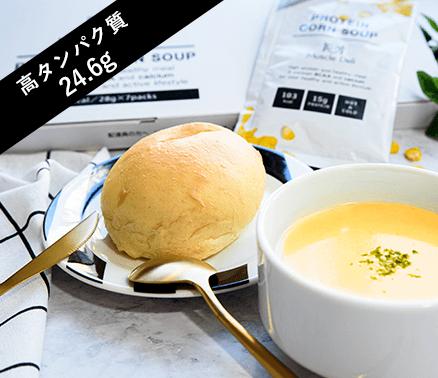 マッスルデリ(Muscle Deli)の高タンパク・低カロリーな宅配弁当(パンとスープのセット)