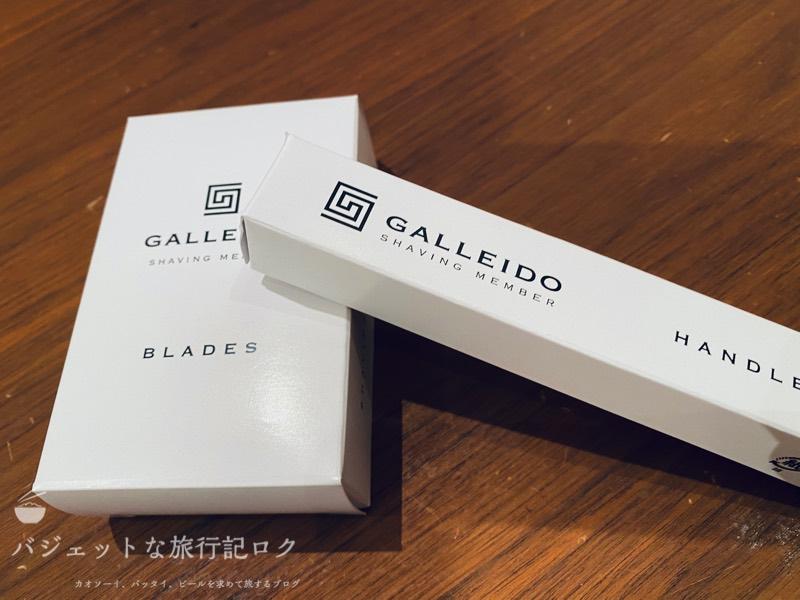 T字カミソリのサブスク「Galleido」が画期的(外箱)