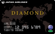 JAL JMBクリスタル会員の特典・メリット(ダイヤモンド会員カード)
