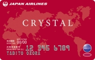 JAL JMBクリスタル会員の特典・メリット(クリスタル会員カード)