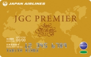 JAL JMBクリスタル会員の特典・メリット(JGCプレミアム会員カード)