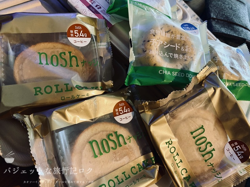 ナッシュ(nosh)の口コミ・評判レビュー(ロールケーキとチアシード入りのドーナツ)