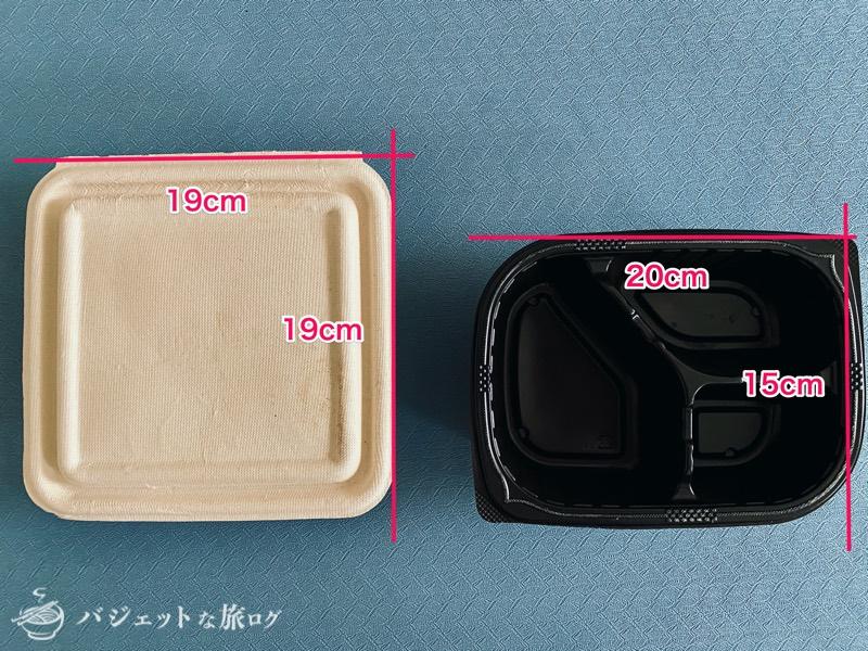 ナッシュ(nosh) vs マッスルデリ お弁当サイズの比較