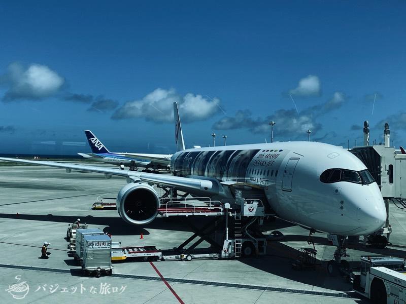 JAL/JGC修行がサファイアステイタスに到達