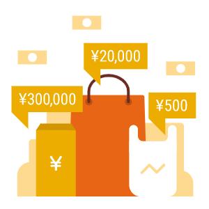 家計簿アプリ「マネーフォワードME」(銀行の残高、クレジットカードの利用額を一見管理)