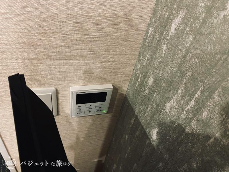 【宿泊記】ホテル・トリフィート那覇旭橋(エアコンのコントローラー)
