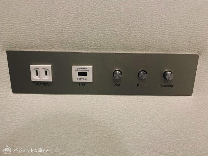 【宿泊記】ホテル・トリフィート那覇旭橋(ベッド付近の電源コンセント、USBが使えて便利)