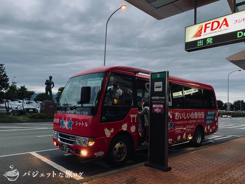 山形空港から市内へはシャトルバスが運行している。
