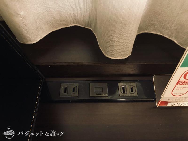 【宿泊記】リッチモンドホテル山形駅前(コンセント)