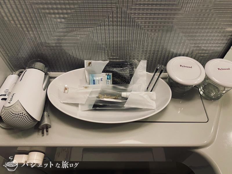 【宿泊記】リッチモンドホテル山形駅前(アメニティ)