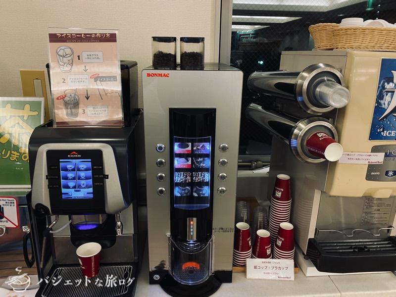 【宿泊記】リッチモンドホテル山形駅前(コーヒー種類がたくさんで嬉しいドリンクサーバー)
