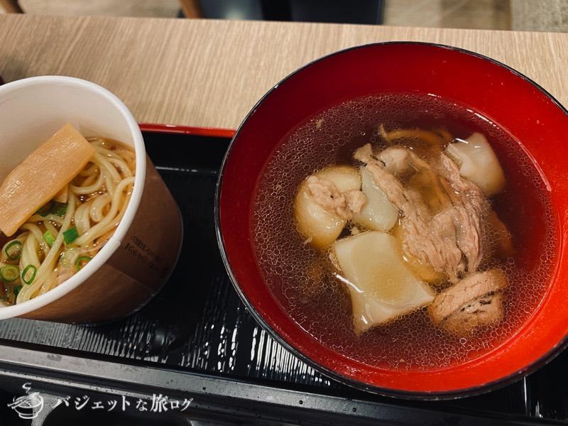 【宿泊記】リッチモンドホテル山形駅前(ラーメンと芋煮)