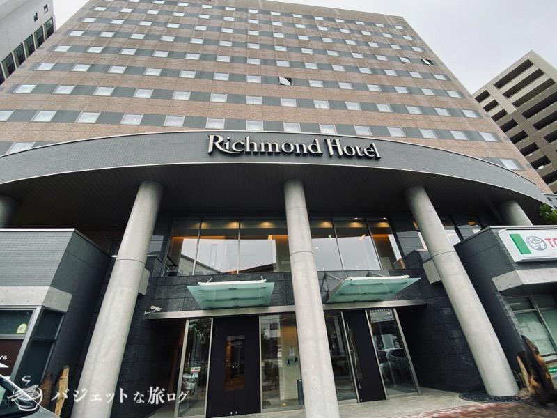 【宿泊記】リッチモンドホテル山形駅前(ホテル外観)