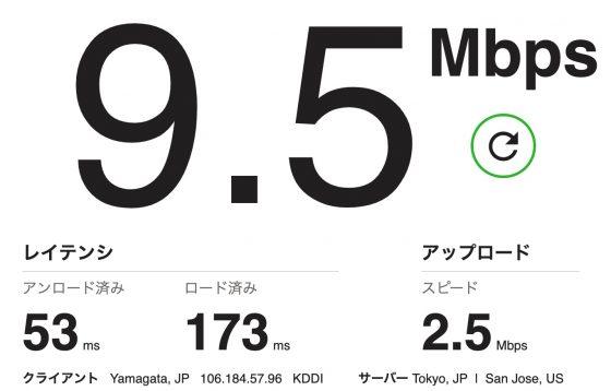 【宿泊記】リッチモンドホテル山形駅前(WiFi速度は今ひとつ)