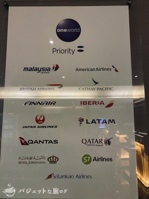 クアラルンプール国際空港・マレーシア航空サテライト側ビジネスクラス・ゴールデンラウンジ(ワンワールド上級会員は追加料金なしで使える)