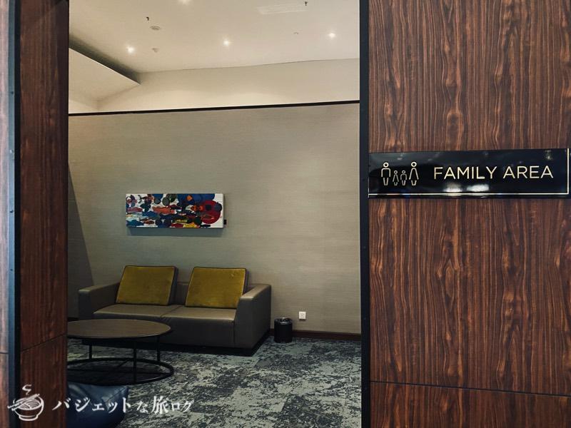 クアラルンプール国際空港・マレーシア航空サテライト側ビジネスクラス・ゴールデンラウンジ(ファミリーエリア、家族スペース)