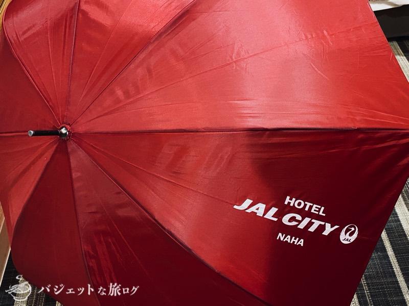 国際通り沿いにあるホテルJALシティ那覇の宿泊記(部屋に備え付けのレンタル傘)