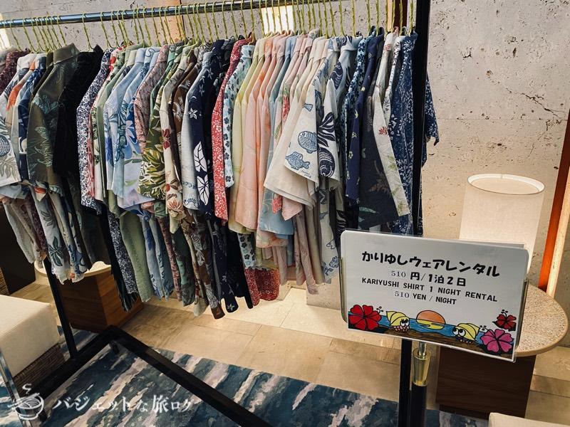 国際通り沿いにあるホテルJALシティ那覇の宿泊記(かりゆしシャツはレンタルも可能)