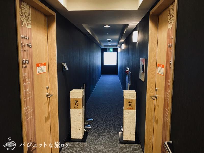 アルモントホテル那覇おもろまち宿泊記(13Fにある大浴場)